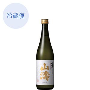 純米大吟醸生酒 山濤(さんとう) 720ml