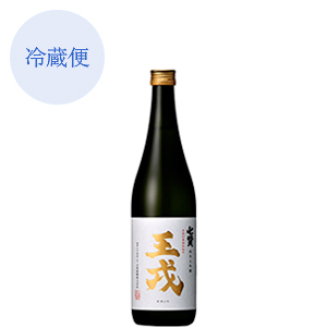 純米大吟醸 王戎(おうじゅう) 720ml
