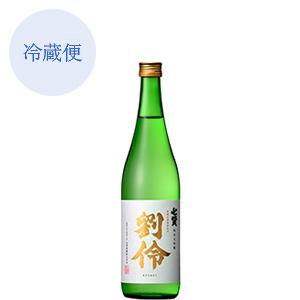純米大吟醸 劉伶(りゅうれい) 720ml